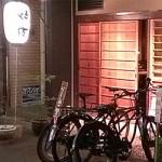 天満の新店焼肉「にし田」